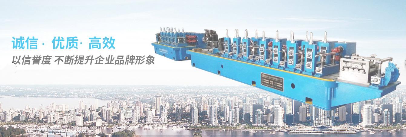 扬州焊管设备