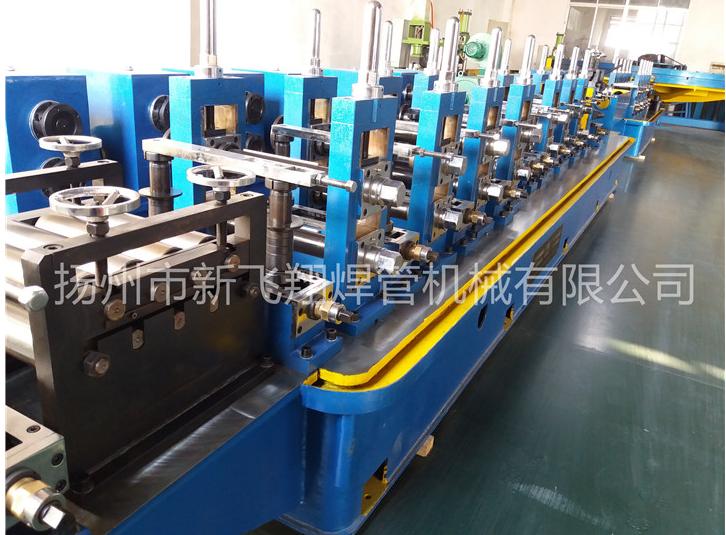 FX89高频直缝焊管机组